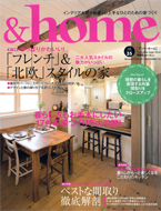 &home 35