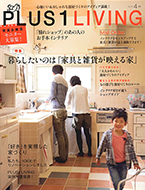 PLUS1 LIVING No.72