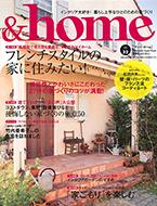 &home vol32