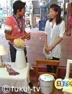福井テレビ「おかえりなさ~い」