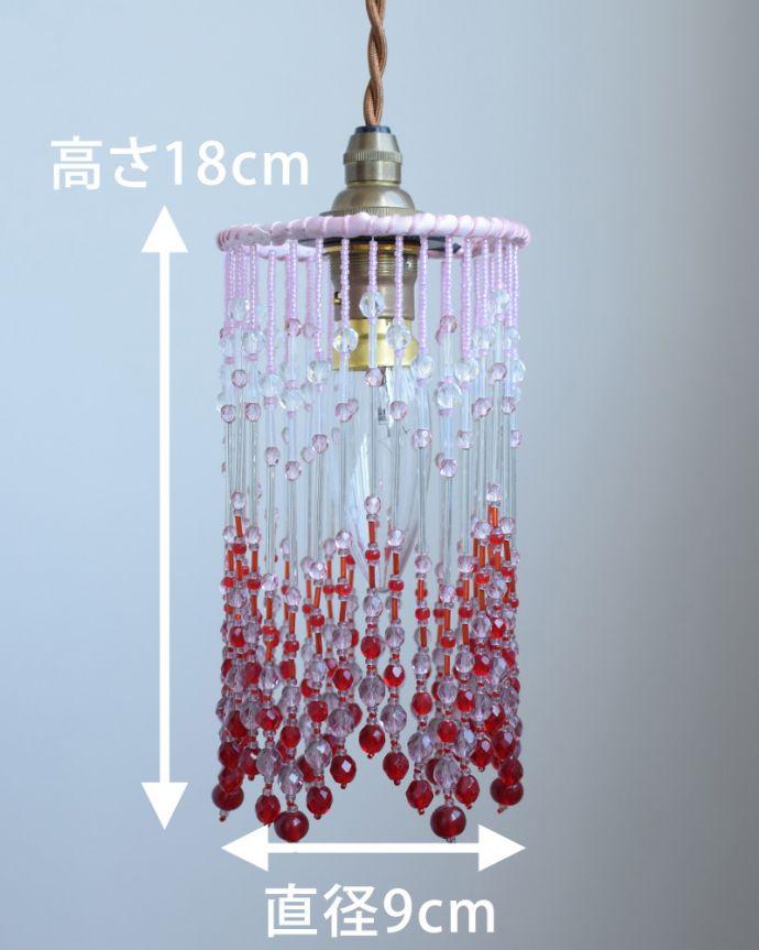 ペンダントライト 照明・ライティング ビーズランプ クランベリー(コード・シャンデリア球・ギャラリーなし)。【 シェードのサイズ 】直径9×高さ18cmコードは50、80cm以外にも、ご希望の長さで加工してお届けします。(BR-CB)