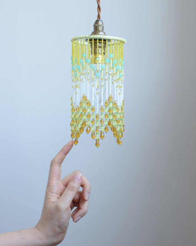 ペンダントライト 照明・ライティング ビーズランプ シトラスイエロー(コード・シャンデリア球・ギャラリーなし)。ビーズランプは、手作りのため多少、誤差があったり、気泡やキズ、汚れが入っている場合もあります。(BR-CY)