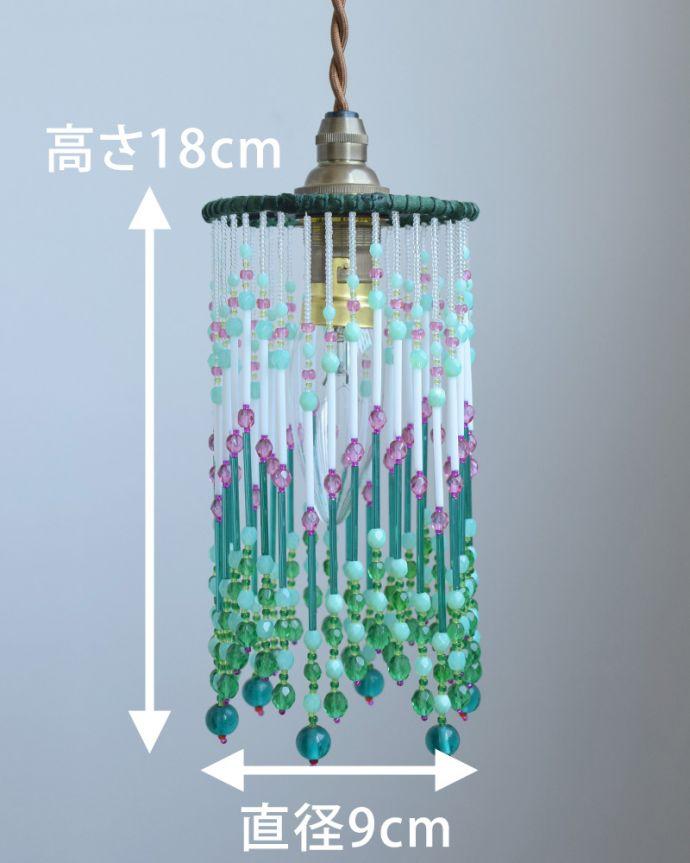 BR-EG ビーズランプ エメラルドグリーンのサイズ