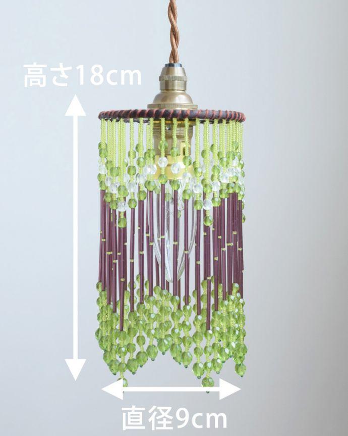 BR-LG ビーズランプ リーフグリーンのサイズ
