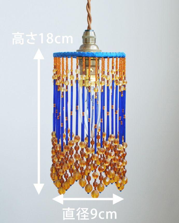 BR-LL ビーズランプ ラピスラズリのサイズ