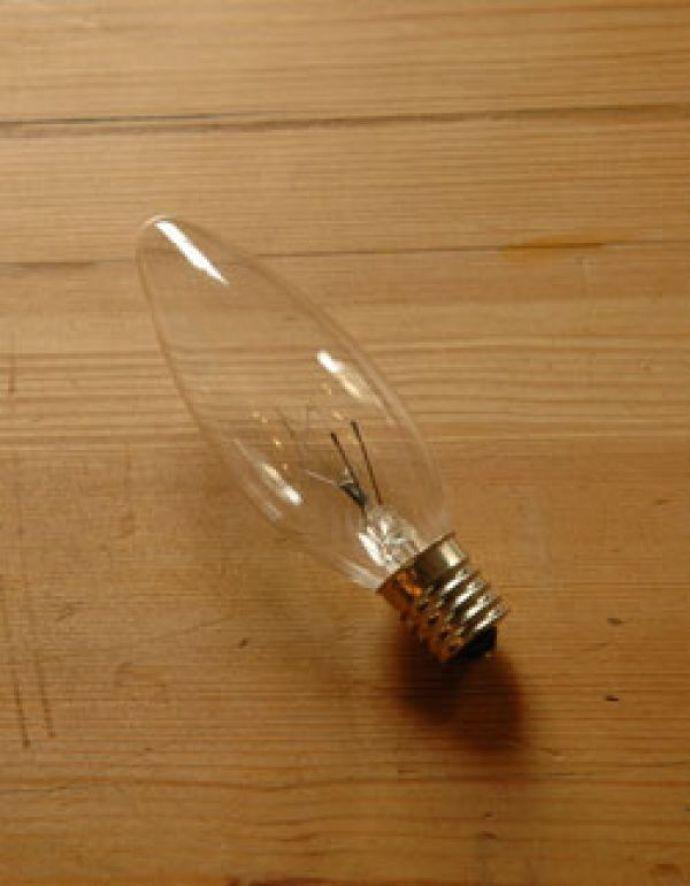 電球(E17/国産球)シャンデリア型