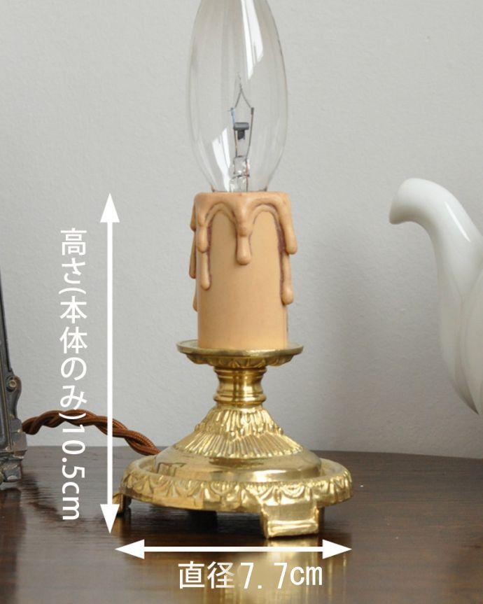 照明・ライティング Handleオリジナルのステンドグラス用スタンドライト(ゴールド色・S)(E17シャンデリア球付)。【 サイズ 】直径7.7×高さ(本体のみ)10.5cm。(SGL-02)
