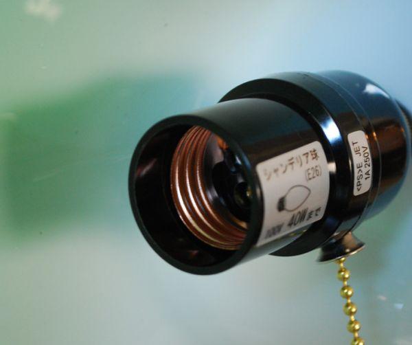 TL-0019 バンガーズライト