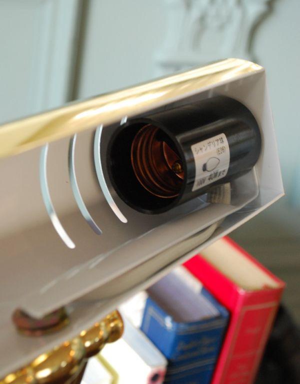 TL-0019 真鍮製テーブルランプ(ピアノライト)