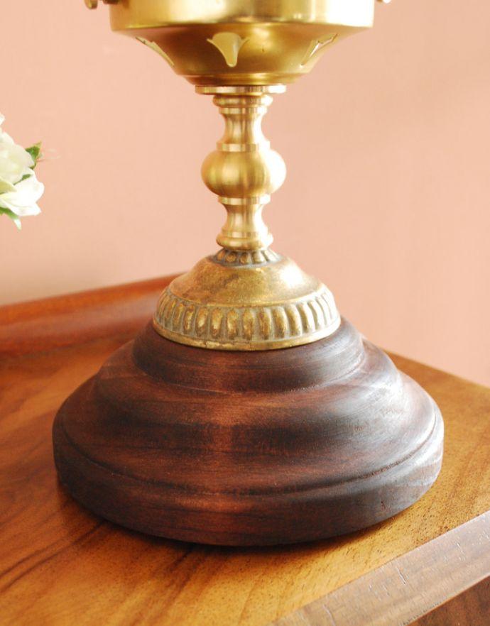 TL-0029 卓上テーブルランプ(真鍮メッキ)の土台