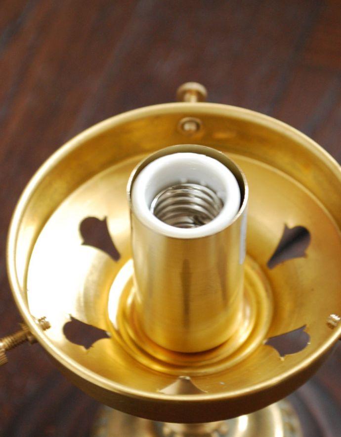 TL-0029 卓上テーブルランプ(真鍮メッキ)のソケット