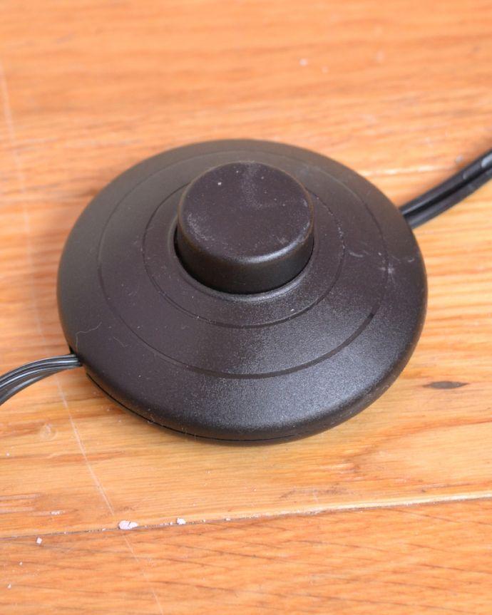 TL-0033 フロアランプ(照明)のスイッチ