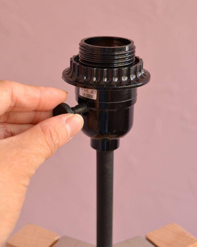 TL-0034 フロアランプ(照明)のスイッチ