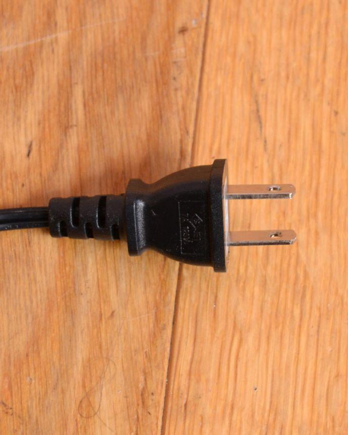 TL-0034 フロアランプ(照明)のコンセント