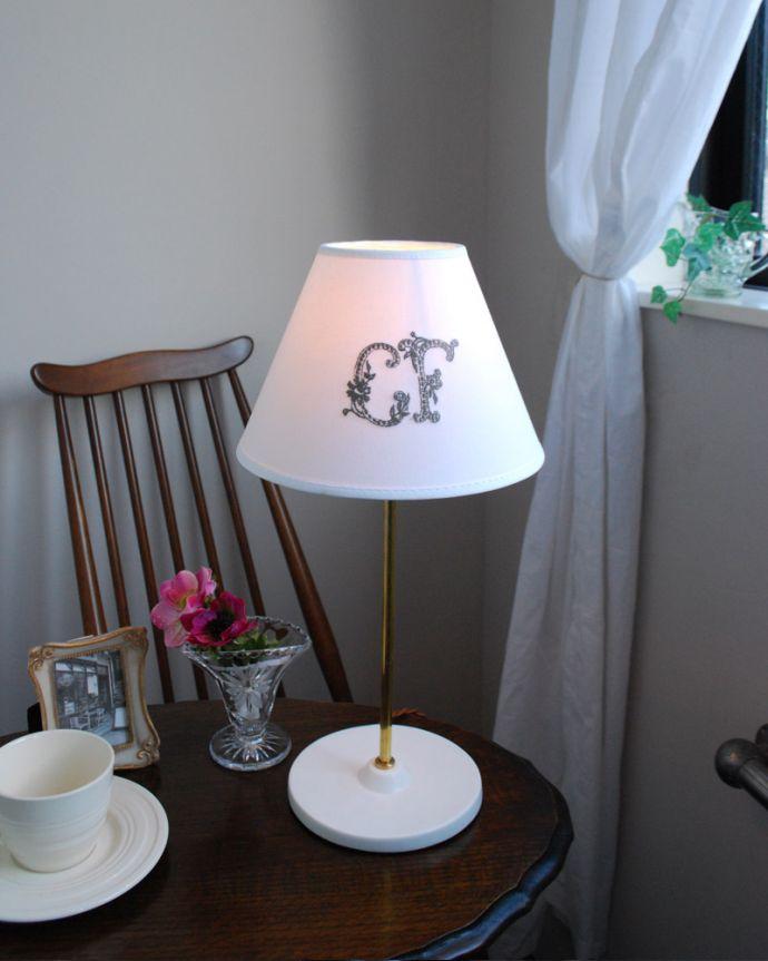 TL-0037 テーブルランプ(照明)の点灯