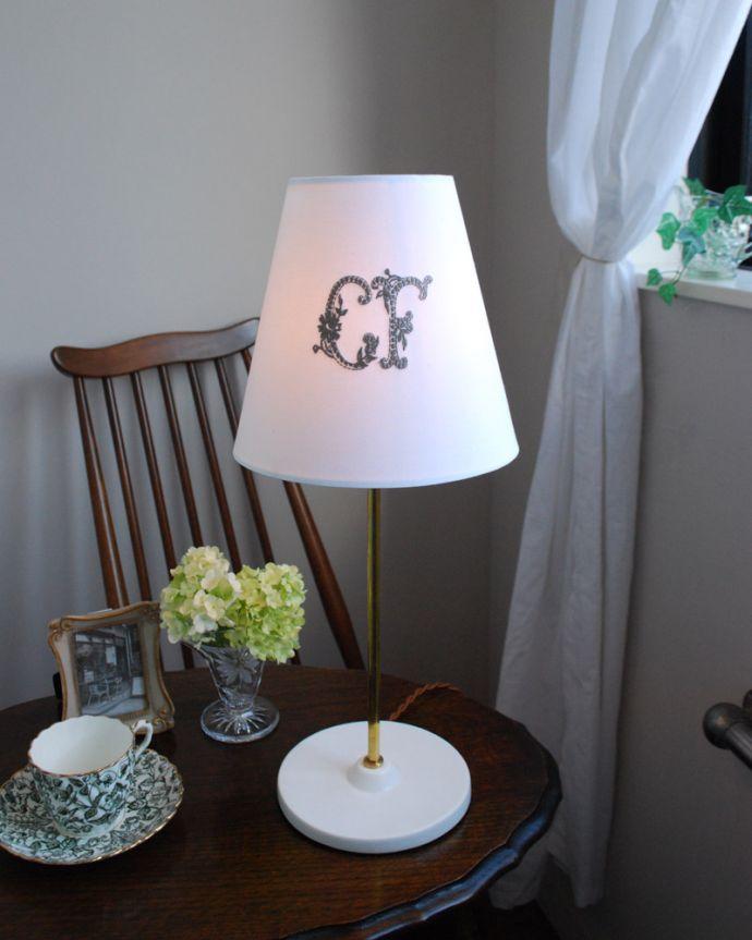 TL-0038 テーブルランプ(照明)の点灯