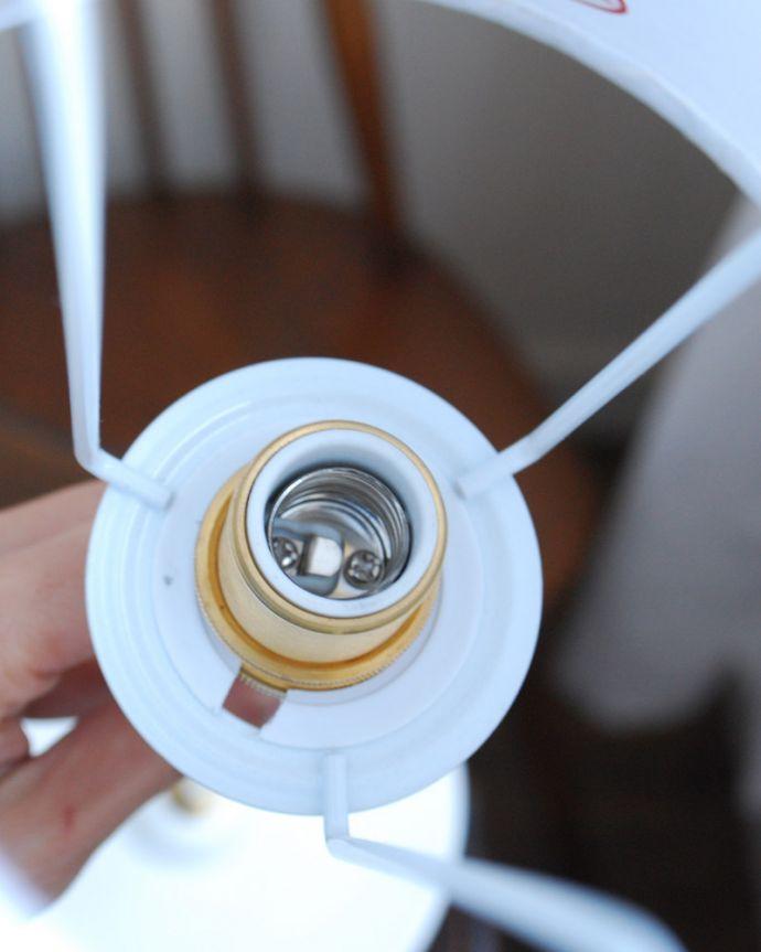 TL-0037 テーブルランプ(照明)のソケット