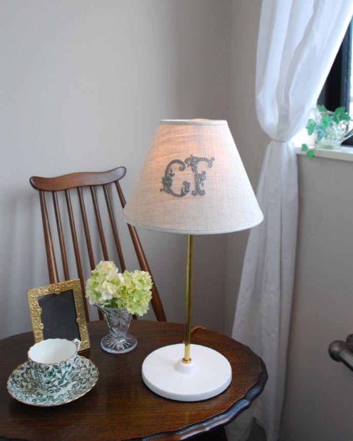 TL-0039 テーブルランプ(照明)の点灯