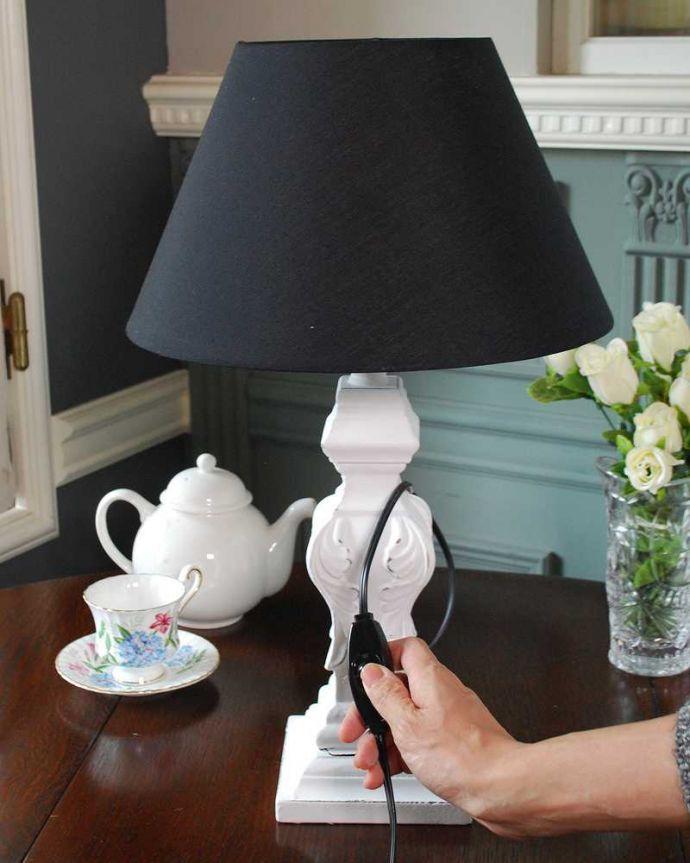 スタンドライト 照明・ライティング アンティーク風のおしゃれ照明、レリーフがフランスらしいテーブルランプ(電球なし)。スイッチON!片手で簡単に切り替えられるオン・オフのスイッチが付いています。(TL-0072)