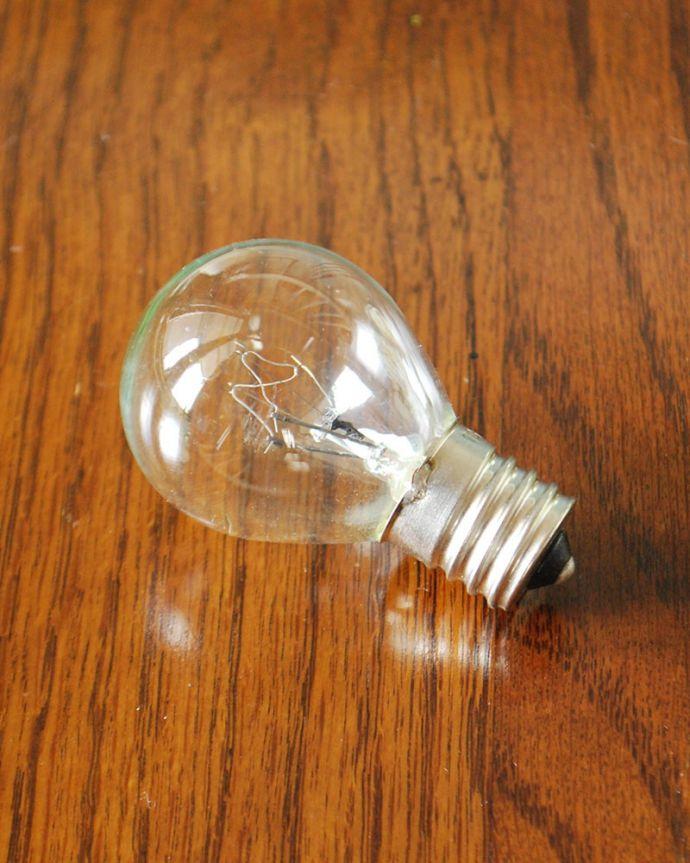 照明・ライティング デスクライト (電球セット)。電球付きなので届いてすぐに使えますクリアスペース球付(E17口金30W)を一緒にお届けするので、すぐに使えます。(TL-0083)