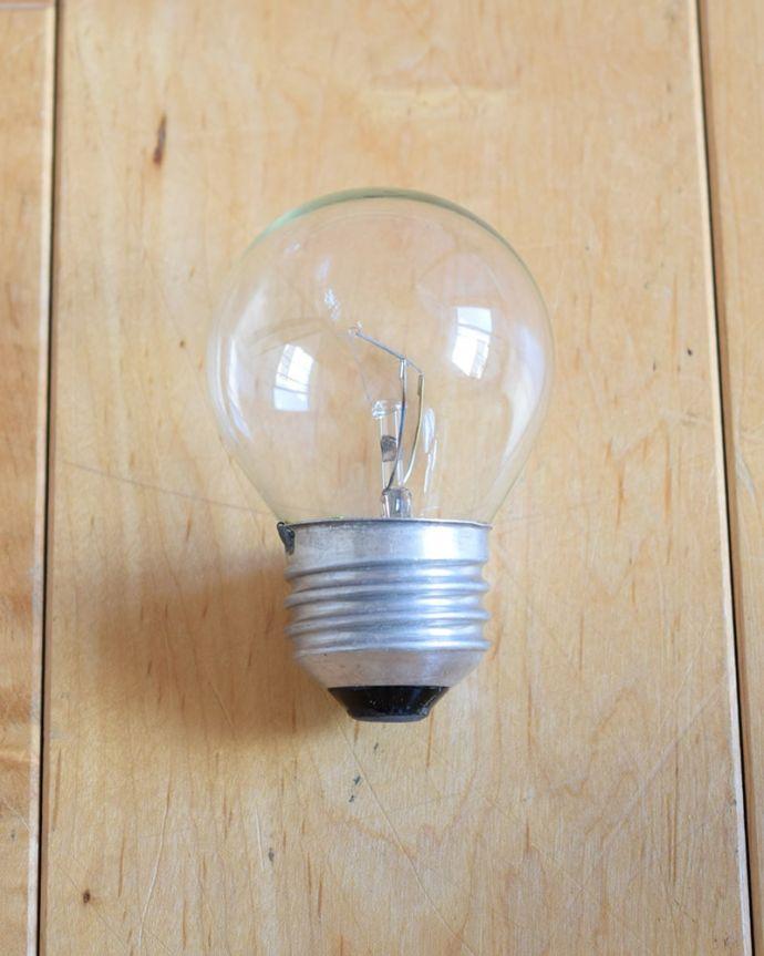 フロアランプの電球