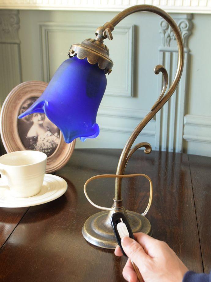 テーブルランプのスイッチ