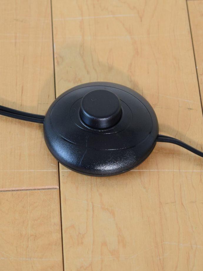 フロアランプのスイッチ