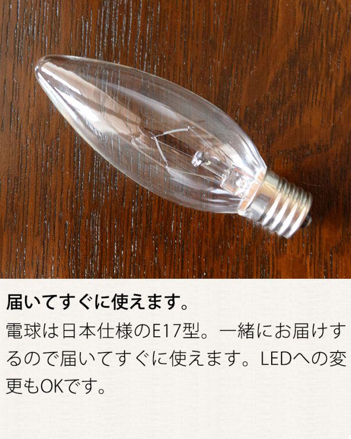 Handleオリジナル 照明・ライティング Handleオリジナル ウォールブラケット(コトン・ホワイト・E17シャンデリア球1個付き)。。(WR-007)