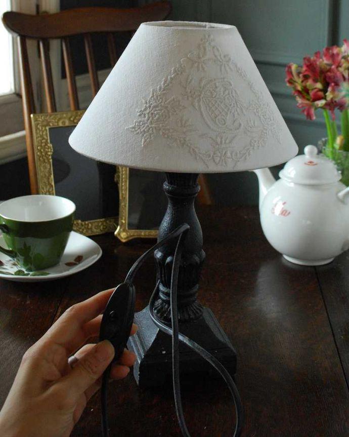 cf-1011 テーブルランプの手入り(スイッチ入り)