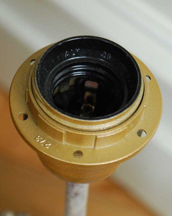 cf-1038 テーブルランプのソケット