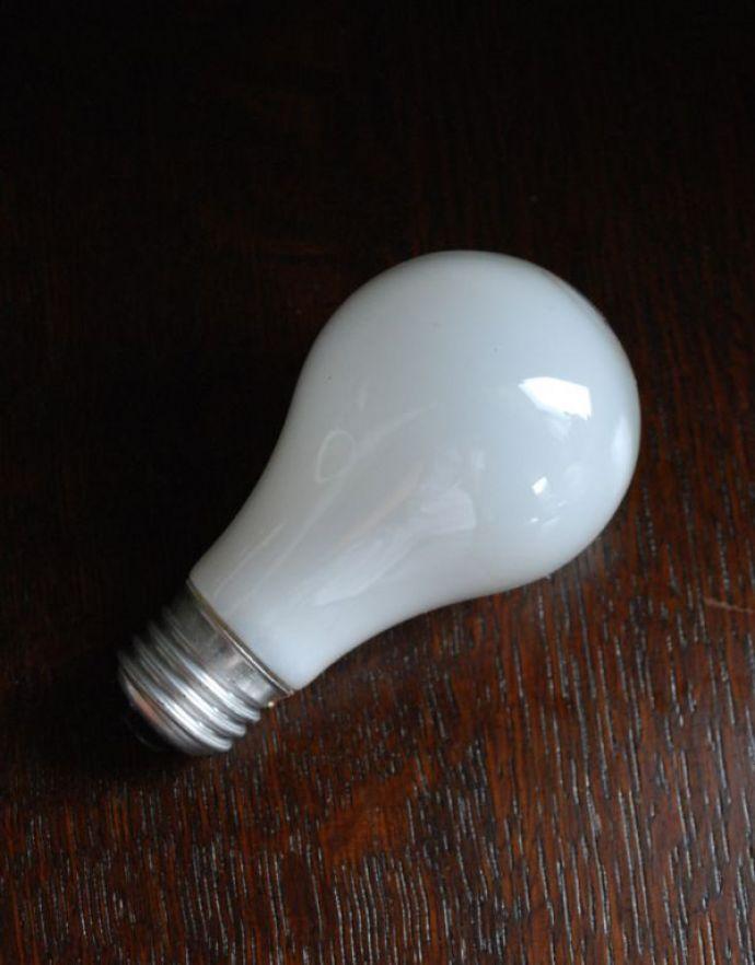 アンティークウォールブラケットの電球