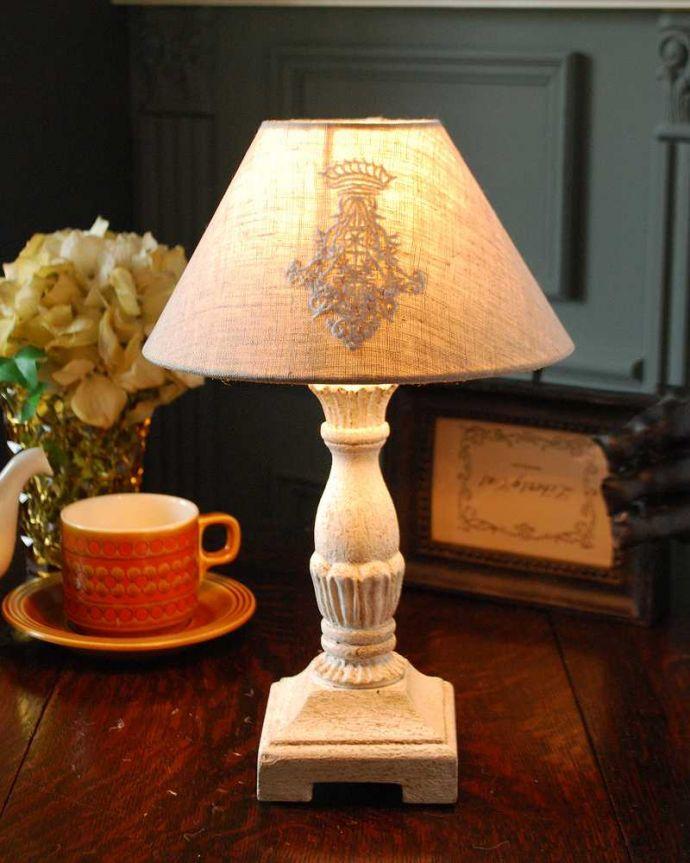 cf-1113 テーブルランプの点灯
