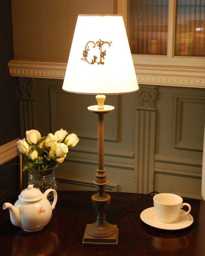 cf-1234 テーブルランプの点灯