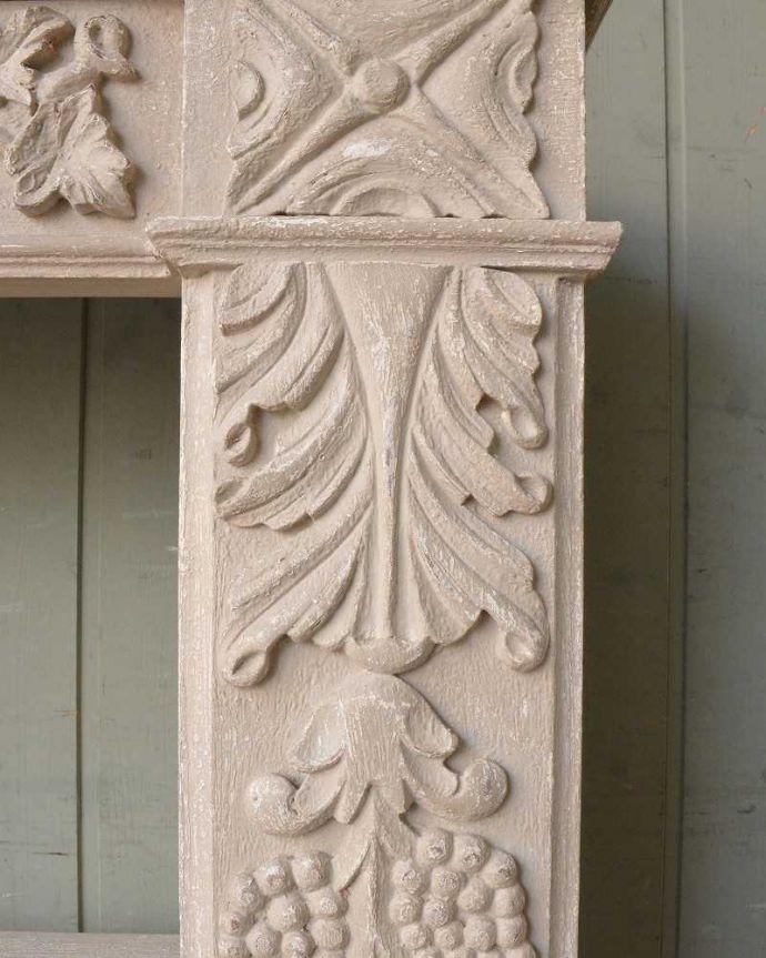 cff-1026 アンティークオープンシェルフの彫り