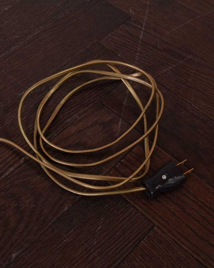 cff-1059 アンティークフロアランプのコード
