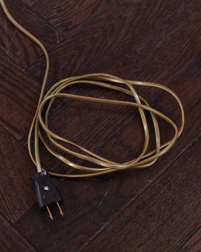 cff-1130 アンティークフロアランプのコード
