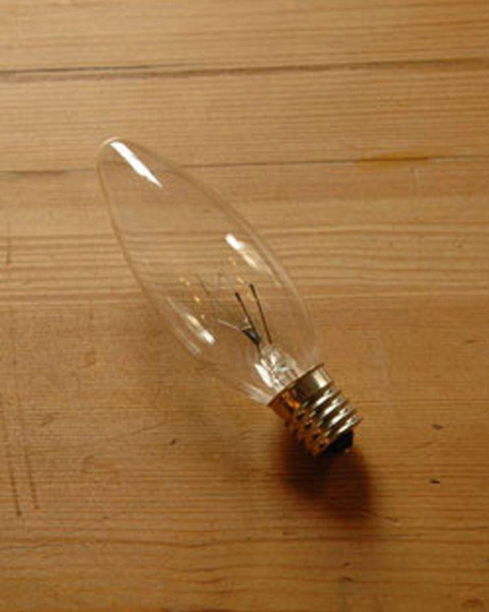 テーブルランプの電球(E17型/日本球)
