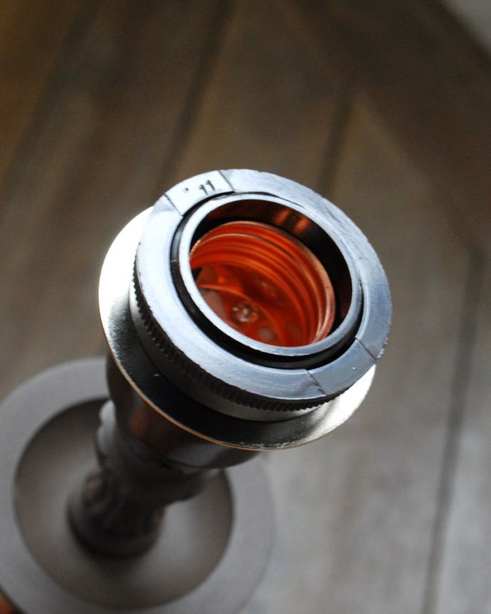 cfs-244 コントワールドファミーユのテーブルランプのソケット