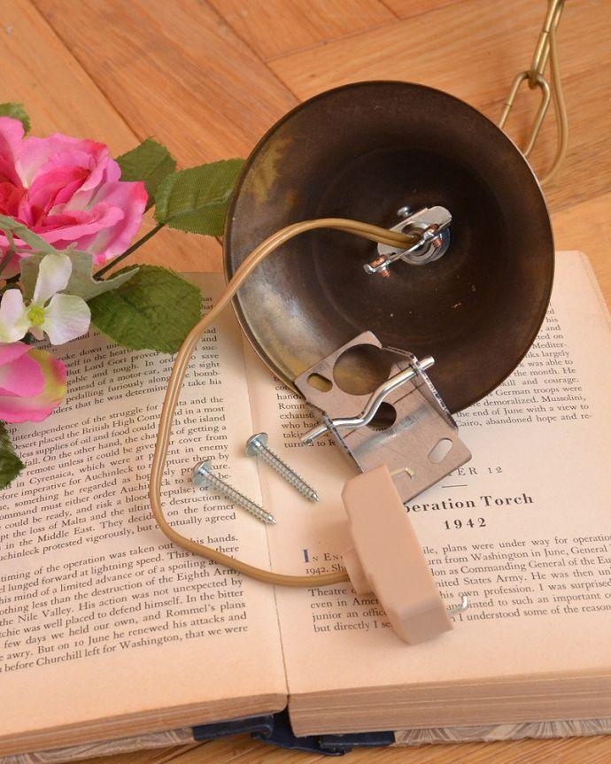 シャンデリア 照明・ライティング アンティーク風のシェード付きシャンデリア(5灯)(E17電球付) 工事が必要な直結タイプです重さがあるので、同梱してある取付金具を天井に付けてから吊るして下さい。(cr-504)