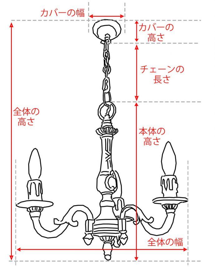 シャンデリア 照明・ライティング アンティーク調のシャンデリア(5灯・電球セット) (cr-544)