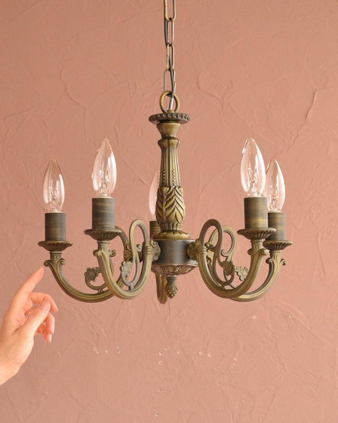 シャンデリア 照明・ライティング アンティーク調のシャンデリア(5灯・電球セット) 落ち着いたアンティーク色の真鍮製のシャンデリア上品に落ち着いた雰囲気のシャンデリア。(cr-544)