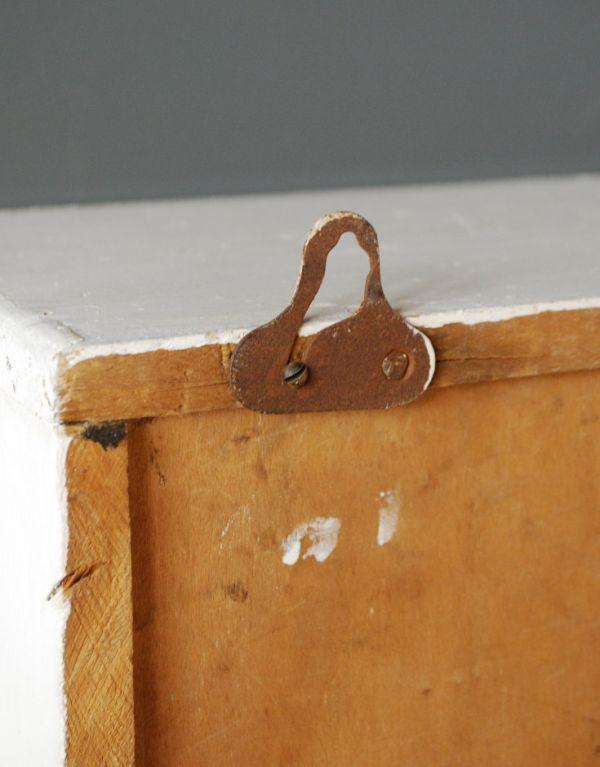 d-1083-f アンティークスモールキャビネット(ホワイト)の金具