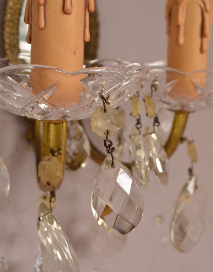 d-1290-z アンティークのウォールブラケットのガラスパーツ