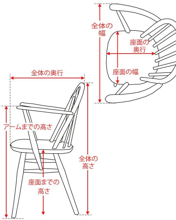 アーコールチェア アンティーク チェア アーコールのフープバックアームチェア(6本・カスタード色・直線脚・アーム付き)。。(ear-6am-a)