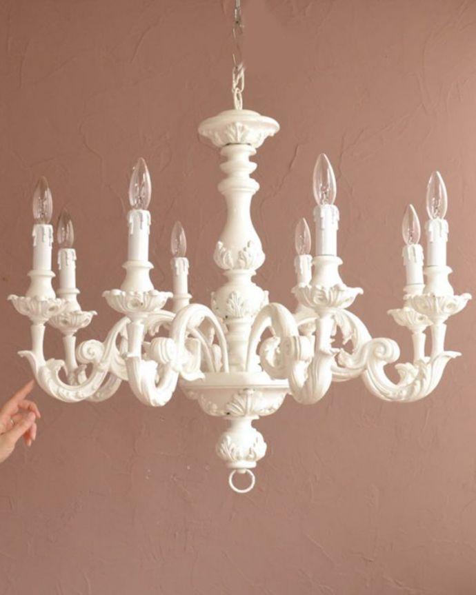 照明・ライティング シャンデリア フランスらしく優雅なデザインのシャンデリアインテリアの一部としてお部屋を素敵に彩ってくれるシャンデリア。(h-384-z)