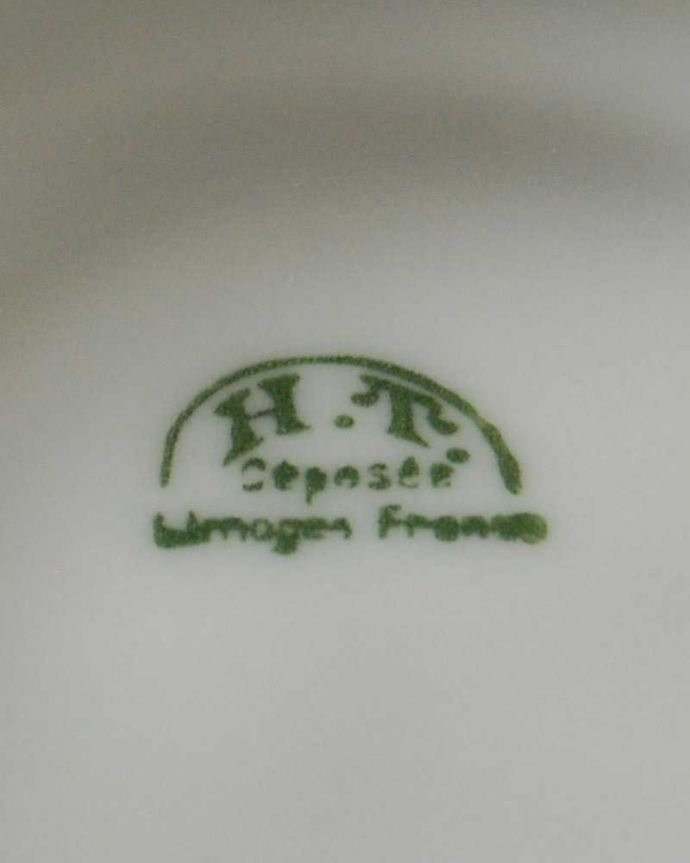 h-813-z-3 プレートのロゴ