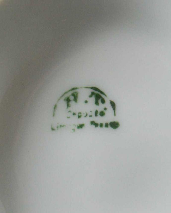 h-813-z-4 ピッチャーのロゴ