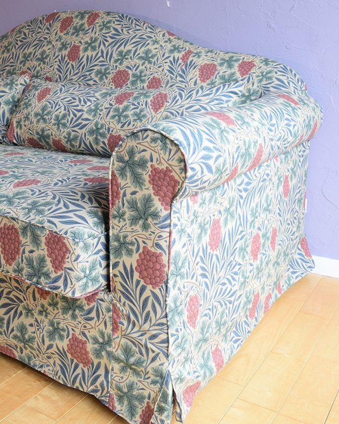 ウィリアムモリスのソファのアーム