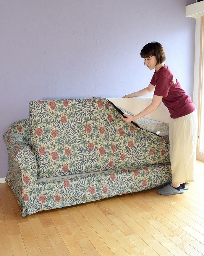 カバーが外せる三人掛けのソファ