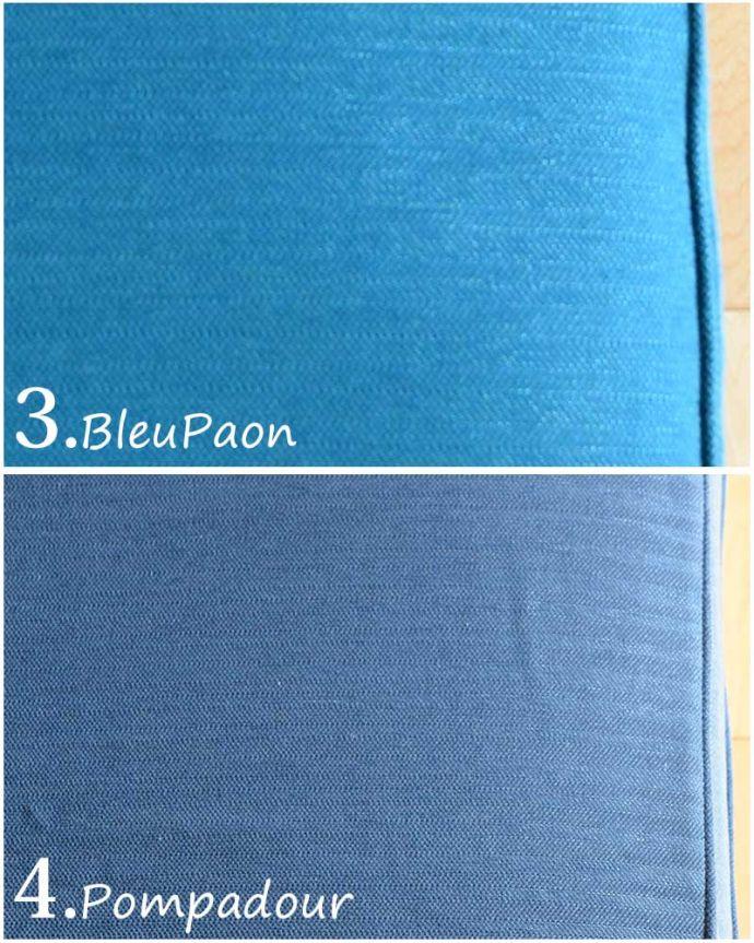 3.ブルーパン<br>4.ポンパドゥール